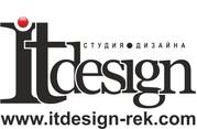 Студия дизайна ITDesign: Web дизайн и дизайн полиграфии