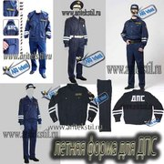 пошив спецодежда, униформа, форма для кадетов, школьная форма, военная фор