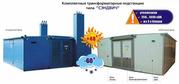 Комплектная трансформаторная подстанция утеплённая КТПНУ