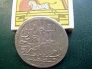 Монету из фильма