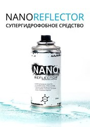 Nanoreflector в Балашов Саратовская область