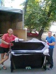 Перевозка пианино в Саратове.89033281268