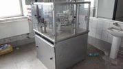 Фасовочный автомат в стаканчики Erecam