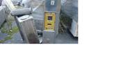 Продаются Термокамеры КОН-5