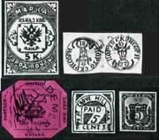 марки 11 шт
